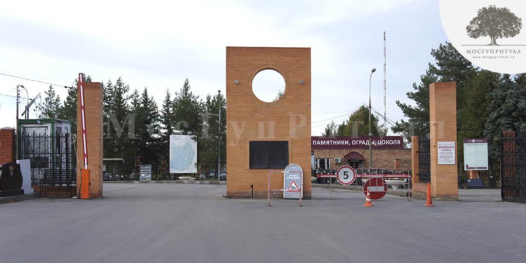Домодедовское кладбище - главный вход (МосГупРитуал)