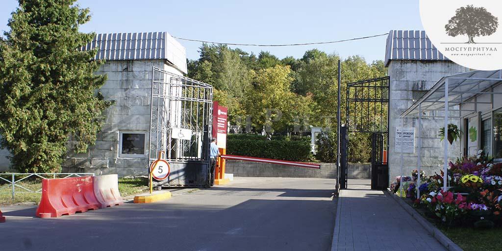 Троекуровское кладбище - вход (МосГупРитуал)